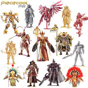 MMZ 모델 Piececool 3D 금속 퍼즐 초승달 블레이드 갑옷 로봇 조립 금속 모델 DIY 3D 레이저 컷 모델 퍼즐 장난감 키트 MX200414