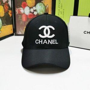 New Korean wave cap letter embroidery bend fashion cap male hip hop travel visor mesh male female cross punk Baseball Hat
