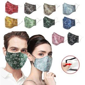 الكاجو طباعة أقنعة الوجه يمكن وضع PM2.5 تصفية الغبار والضباب قابل للغسل وقابلة لإعادة الاستخدام أقنعة الوجه XD23751