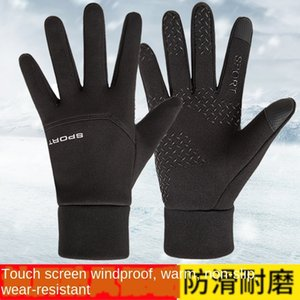 Zeo46 Sports men's winter warm plus velvet outdoor Warm gloves and gloves riding windproof touch screen women's anti-skid waterproof full fi