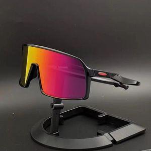 US Stock Bicycle Goggles 9406 Sutro Radiergläser Outdoor Sport Sonnenbrille Polarisierte Sonnenbrille Fahrrad Eyewear mit Markenetui