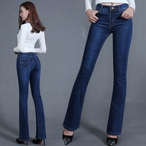 2020 New Women's High Quality Fashion Casual Jeans Slim Jeans