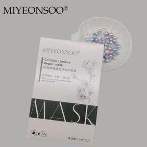 essência proteína Cicaclar Intensive Repair Black Face Skin Care Pore máscara Cleaner Hidratar Atacado Mascarilla máscaras barato