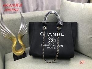 Yüksek kaliteli marka debriyaj çanta küçük kare çanta kadın kişilik kozmetik çantası çanta 0023 dikiş erkekler ve kadınlar mektup tasarımcıları