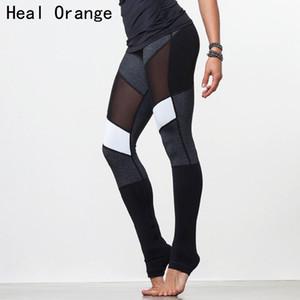 HEAL ORANGE Mulheres Malha Calças Yoga executando calças justas secagem rápida aptidão Sportswear Compressão Calças Ginásio Magro Esporte Legging