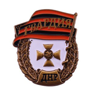 The Armed Forces Of The DPR Guard Badge Russian Federation Awards Copy