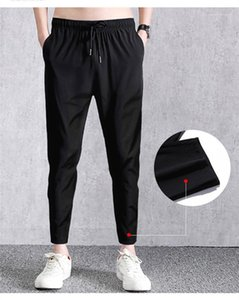 Cropped Pants Mens Quick Drying Sweatpants Loose Solid Color Designer Stretch Pants Homme Casual Lace Up