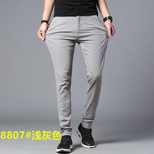 Fashion Mens Dress Pants Formal Pants Slim Suit Plaid Business Casual Plus Size Wedding Pant Suits Men Trousers