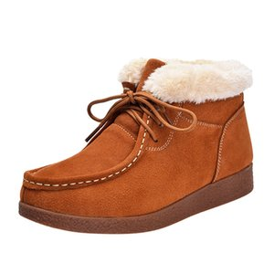 Women Winter Plus Plush Insole Snow Boots Suede Cotton Keep Warm Flat Shoes woman Fashion Casual Shallow Boots