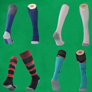 20 21 meias de futebol Boca Juniors azul joelho alta meias Thicken Toalha de fundo longas mangueiras CR Flamengo esporte meias meias de futebol