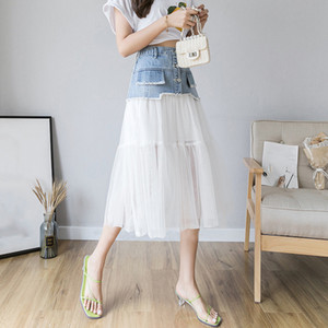 Denim Voile Patchwork Women's Midi Skirts Summer A-line Vintage Harajuku OL Skirt Female 2020 Lady Streetewear korean Clothing