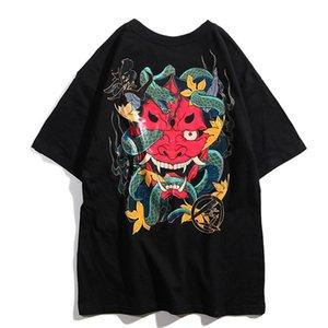 Aolamegs T Shirt Men Japanese Printed Men's Tee Shirts O-neck Cotton T Shirt Fashion Hip Hop High Street Tees Summer Streetwear