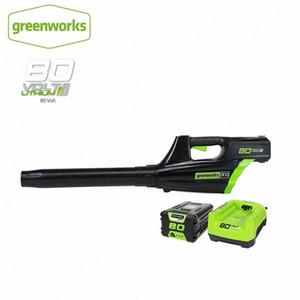 Greenworks batería de litio sin cable Ventilador de hoja 80V 750W Potente limpieza Soplador eléctrico Herramienta para el jardín de vuelta libre hUTN #