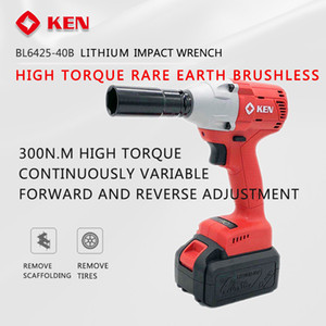 KEN electric wrench 12V lithium battery rare earth brushlessre chargeable high-power impact wrench scaffolding woodworking auto repair tools