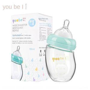 youbei youbei wide-caliber glass feeding newborn bending Milk milk bottle newborn baby feeding bottle maternal and infant products