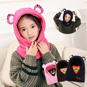 mAlyq Winter Children's hat windproof face collar mask integrated hooded double-layer warm animal windproof head cover Warm head cover headg