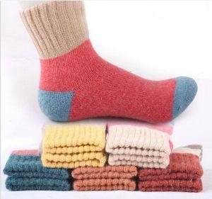 Winter Socks Fuzzy boots Women'S Socks Woolen Thicken Snow Floor Warm Sports Child Kids Girls Cozy Wholesales
