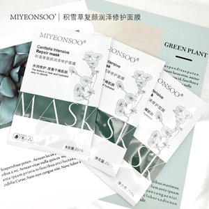 Intensive Repair Centella Asiatica Skin stability Relieve dry and rough skin Black Face Care Mascarilla Remove Freckle Wholesale face masks