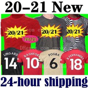الجديدة 2020 FC مانشستر RASHFORD B. FERNANDES POGBA كرة القدم بالقميص الدفاع عن النفس قمصان كرة القدم جيرسي الولايات المتحدة UTD 20 21 زي رجل + الاطفال عدة