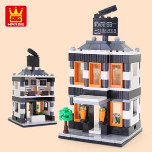 소설과 흥미 wangge 작은 입자 미니 스트리트 뷰 (Street View) 구축 블록 현대 도시 건물 집 장난감 모델 시리즈