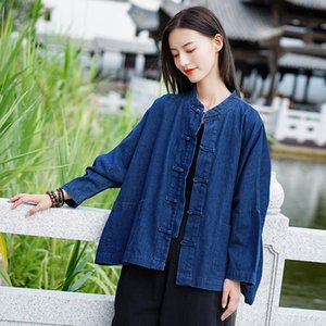 Spring 2020 new national style retro disc button sand wash denim coat women cowboy top