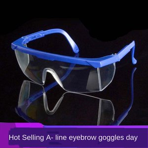 PS8Ei 보호 안경 안티 - 충격 일회용 생활 방수 연마 노동 보호 고글 고글 gogglesprotection 타고 안전 법과