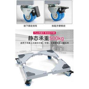 바퀴 이동식 냉장고 자료 다기능 조정 자료와 Yubaolong 세탁기 자료 (10쌍 / 박스)