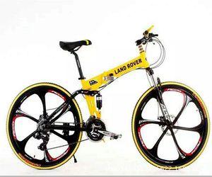 26 inch integrated wheel for folding mountain bike