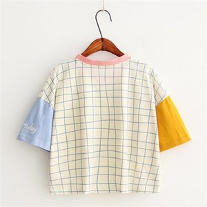 Merry Pretty New Summer Women Letter Embroidery Plaid t shirt Fashion Patchwork Design T shirts Short Sleeve Casual Cotton Tops CX200709