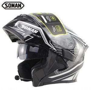 Motorcycle double lens cover High Tone Bluetooth headset men's and motorcycle Headphone women's helmet SOMAN955 Bluetooth helmet