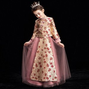 Winter Dress Girl Princess Chinese Style Dress for Girls Clothing Wear Cosplay Elza Costume Halloween Christmas Party 8VUd#