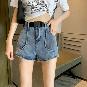 Denim Shorts 2020 Korean Easy Match High Waist Denim Wide Leg Slimming Hot Pants (with Belt)