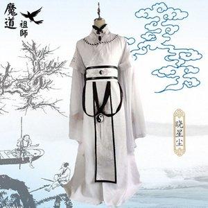 샤오 Xingchen 코스프레 애니메이션 MO DAO ZU SHI 할로윈 코스프레 의상에 대한 여성 남성 풀 세트 Ar0m 번호