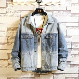 2019 autumn denim jacket male loose Korean version of the casual trend gradient color personality coat port wind student jacket