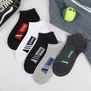 Men's cotton new low-top shallow fashionable sports thin Boat Cotton socks sweat-absorbing boat Socks