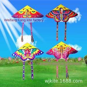 JnliM Weifang multi-specification children's cartoon dance Dancing Weifang multi-specification children's cartoon kite dance Dancing butterf