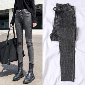 Gray jeans woman high waist women skinny fashion korean washed denim pencil pants stretch jean black plus size 2020 autumn new