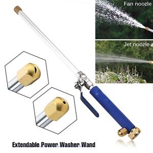 Car High Pressure Water Gun 46 centímetros Jet Jardim Máquina de lavar roupa Mangueira Wand Bico Pulverizador Rega um pulverizador ferramenta de limpeza