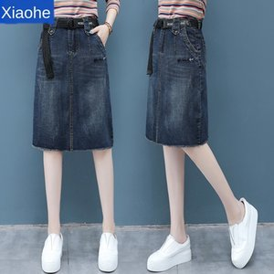 women's and autumn 2020 new spring with sweater high waist umbrella slimming A ALINE skirtDenim skirt denim skirt line dress Spring