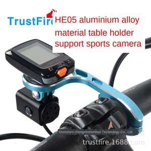TrustFire bicycle code frame Outdoor bicycle sports jiaming aluminum alloy extended frame outdoor sports camera riding equipment