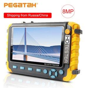 Protezione della sicurezza 8MP CCTV videocamera AHD IP Camera Video tester mini ahd Monitor 4 in 1con VGA