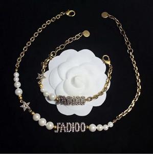 D home / di lettera a casa braccialetto di perle femminile Internet Celebrity stesso temperamento collana di perle diamanti femminile