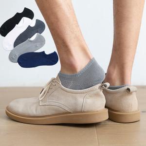Cotton Men Socks Summer Fashion Mesh Thin Breathable Solid Non-slip Silicone Invisible No Show Boat Socks Black Short Boys
