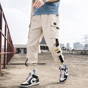 Hip Hop Mens Jogger Autumn Harem Pants 2020 Men Camouflage Pants Loose Casual Comfortable Cargo Trousers Camo Jogger