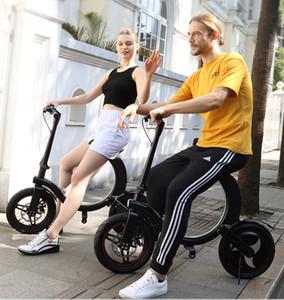 세금 없음! EU Stock Mankeel 새로운 고품질 전기 자전거 7.8Ah 배터리 14 인치 접이식 전기 자전거 스쿠터 35km 범위