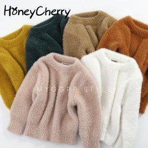 Pulls Sweats hiver de filles Nouveau style imitation Mink Veste Pull 1-3 bébé ans Manteau chaud Enfants Pulls CX200731
