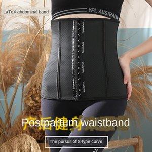 Sports latex plastic waist binding 9-bone latex abdominal belt summer thin yoga fitness belt