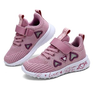 ULKNN Girls sports shoes autumn new children's double net breathable big kids students pink wild children's shoes casual 26-37 T200708