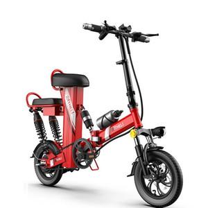 DB Adultos Mini Scooter elétrico com dois assentos 2 bicicletas de rodas eléctricas de 12 polegadas 350W 48V bateria de lítio dobrável Electric Bike