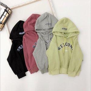 An'an mother baby children's children's sweater autumn and winter new boys' hooded sweater children's long sleeve top